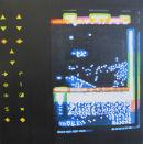 Screen inside