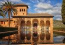 Partal la Alhambra