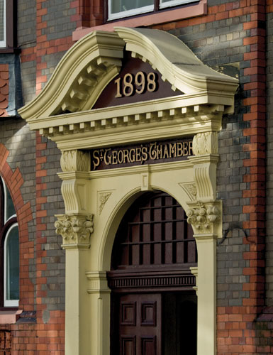 Doorcase to St George's Chambers