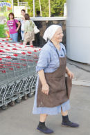 Elderly Lady in Ukraine