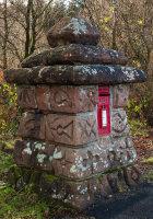 String Road Post Box