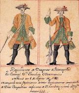 Naples 1755
