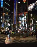 Ginza at night