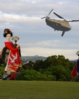 Two dolls and a helicopter