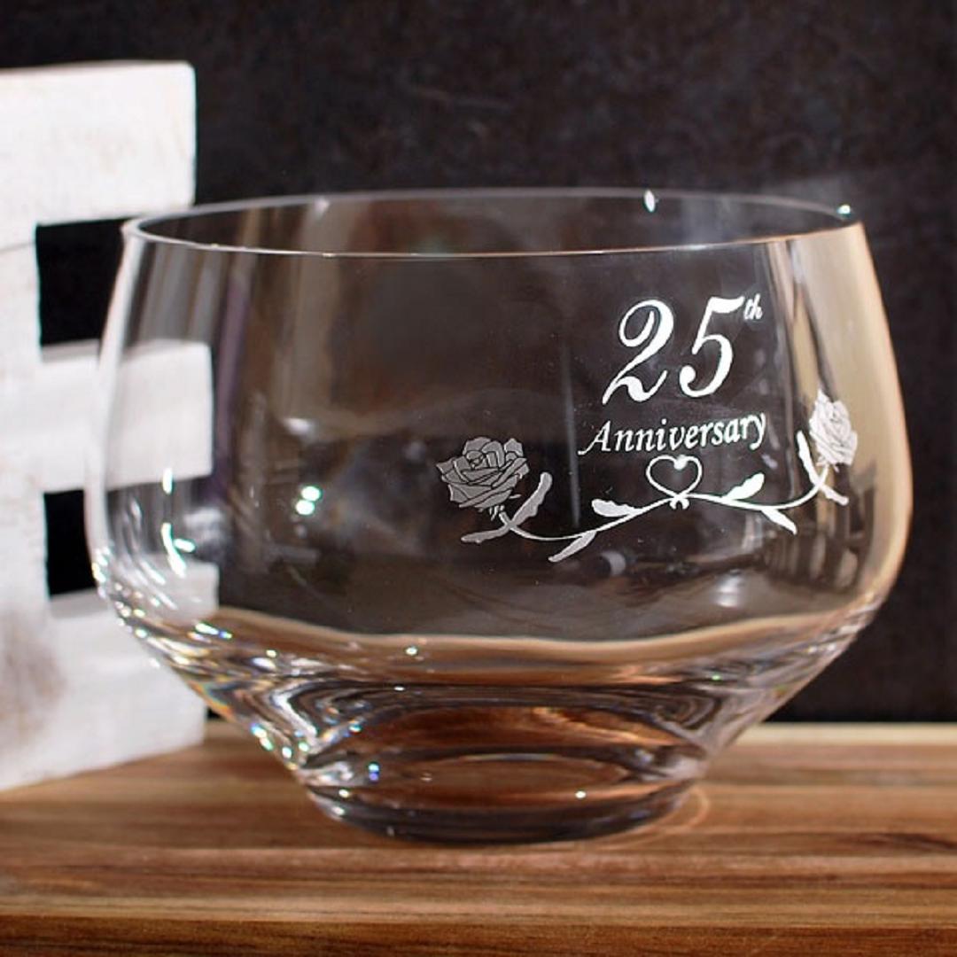 Dartington Bowl 25th Anniversary Present
