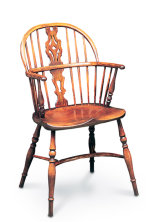 SF7 GEORGIAN LOW BOW  The Georgian double Bow but with a lower back, another so-called ladies' chair.