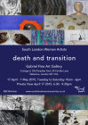 Death and Transition